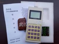 无线地磅遥控器 无线XK-3190