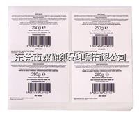 销售不干胶条码印刷 商场不干胶标签