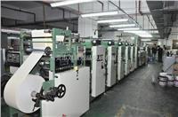 六色轮转印刷设备