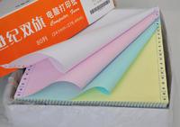 东莞双旗印刷厂家直销  空白多联电脑打印纸报价
