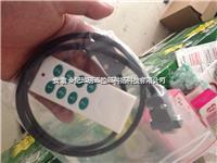 湘西电子地磅遥控器 安徽合肥地磅遥控器科扬科技有限公司