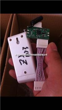 耀华XK3190-DS6 耀华XK3190-DS6