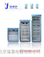 微生物标本保存柜