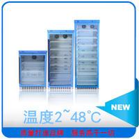37度药品恒温保存箱 37度药品恒温保存箱