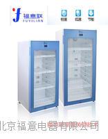 2-48℃双开门恒温储存柜 FYL-YS-150L\280L\430L