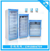 液体恒温箱,手术室加温箱 FYL-YS-280L