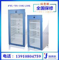 37度生理盐水加温器 37度生理盐水加温器厂家