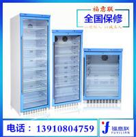 福意联FYL-YS-430L多用途恒温箱 FYL-YS-430L