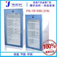 37度液体恒温箱 37度液体恒温箱价格