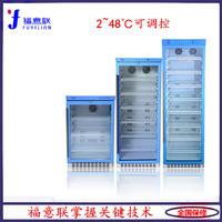 2~48℃恒温箱 FYL-YS-430L