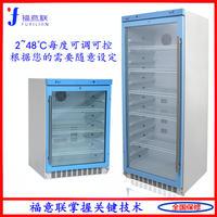 37℃医用恒温箱 FYL-YS-150L\FYL-YS-280L\FYL-YS-430L