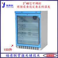 X光片保存恒温柜