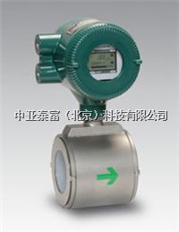 日本横河电磁流量计 AXF015G AXF025G AXF032G AXF040G AXF050G AXF065G