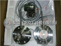 EJA118W双法兰液位变送器 EJA118W-DMSG2DA-BA05-92DA EJA118W-E MHSG2AA-AA05
