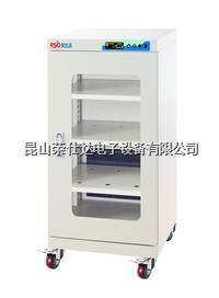 中湿电子防潮柜 RSD-160A