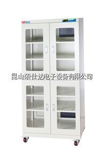 中湿电子防潮柜 RSD-870A