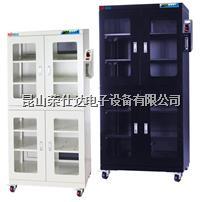 防氧化氮氣柜 RSD-870N