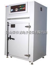 電烘箱 RSD-240H