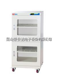 電子干燥箱 RSD-540C