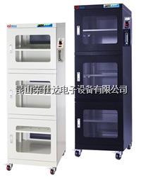 氮氣防潮柜 RSD-730N