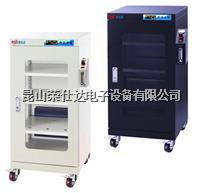 全功能氮氣柜 RSD-160N