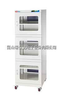 恒峰娱乐手机版首页手机登陆恒峰娱乐g22厂家 RSD-730E