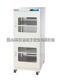 電子防潮柜 RSD-540E