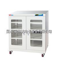 電子干燥箱 RSD-450E