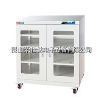 超低濕電子防潮箱 RSD-320E