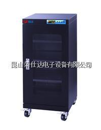 工业电子防潮箱 RSD-160AF