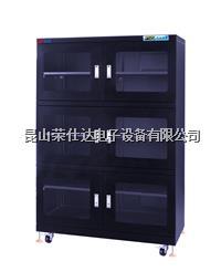 低湿防静电干燥箱 RSD-1400BF-6