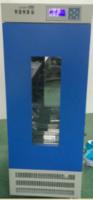 控温控湿存储手机登陆恒峰娱乐 RSD-150WS