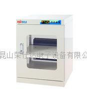 电子除湿防潮箱 RSD-100B