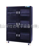 超低濕防靜電干燥箱 RSD-1400CF-6
