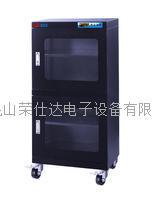 電子元件存儲箱 RSD-240CF
