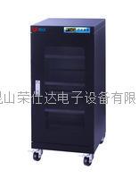 防靜電防潮柜 RSD-160CF