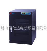 防潮箱存儲 RSD-100CF