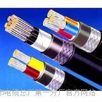 KFFP-10×0.5㎜²耐高温屏蔽控制电缆_国标 KFFP-10×0.5㎜²耐高温屏蔽控制电缆_国标