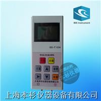 上海本杉IBS-F100A系列高精度耐高温智能风速风压风量仪 IBS-F100A