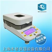 DSH50系列卤素水份快速测定仪 DSH50系列