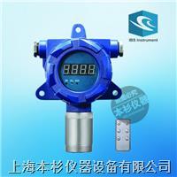 上海本杉BSQ-GO2固定在线式高精度智能氧气气体检测仪 BSQ-GO2