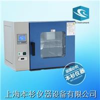 上海本杉DHG9000系列鼓风干燥箱 DHG9000