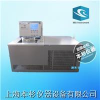 YHJD系列磁力搅拌低温恒温槽 YHJD系列