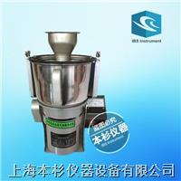 上海本杉IBS系列台式流水式超细粉碎机 IBS系列