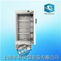 -60℃立式超低温冰箱 DW-60V