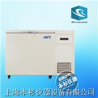 -86℃卧式超低温冰箱 DW-86H
