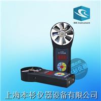 上海本杉CFJD5/25手持式防爆数字风速仪 CFJD5/25