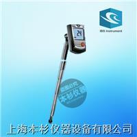 上海本杉testo405-V1手持式精密热线/热敏//热球风速仪 testo405-V1