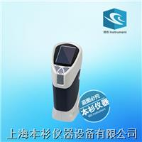 ICS-210摄像头取景色差仪 ICS-210