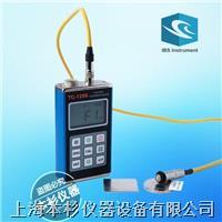 高品质涂镀层测厚仪 TC1250